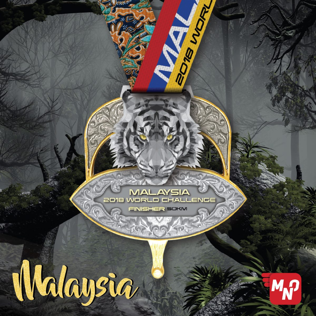Merchandise Item - Medal Design (Front)