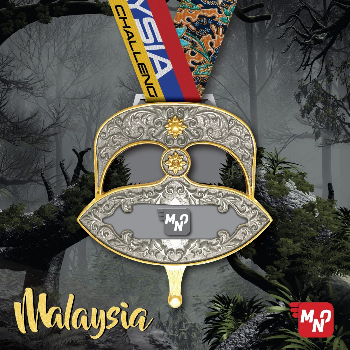 Merchandise Item - Medal Design (Back)
