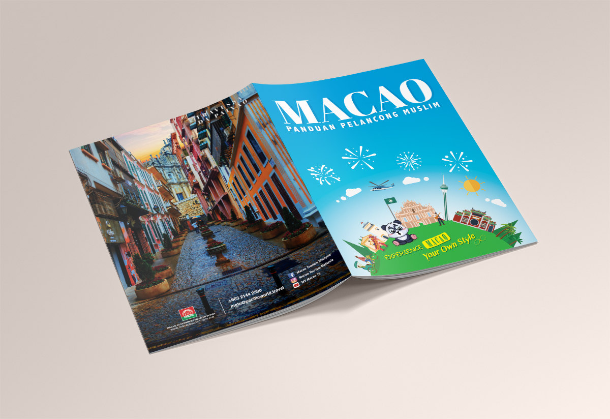 Macao Tourism, China