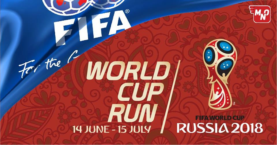 FIFA World Cup Banner