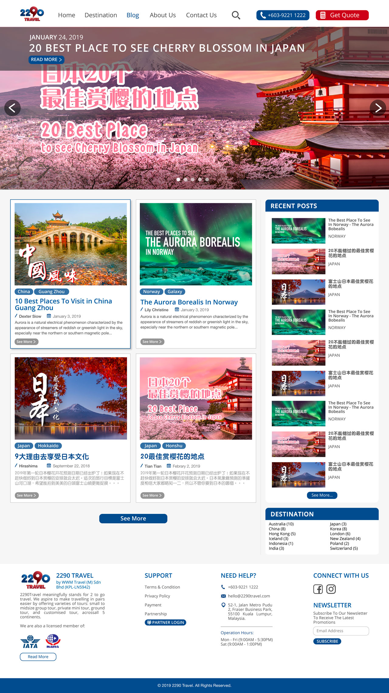 2290-Travel_Blog-Page_R4-01