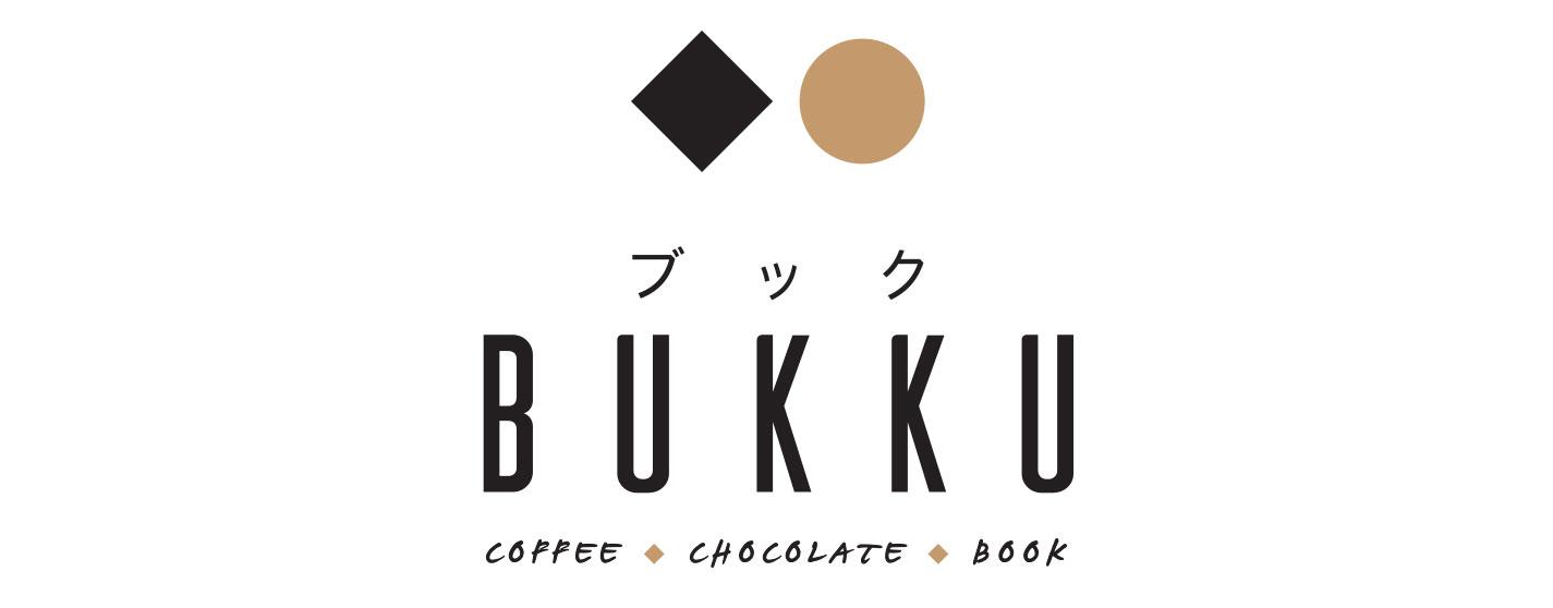 Corporate Identity | Bukku Logo