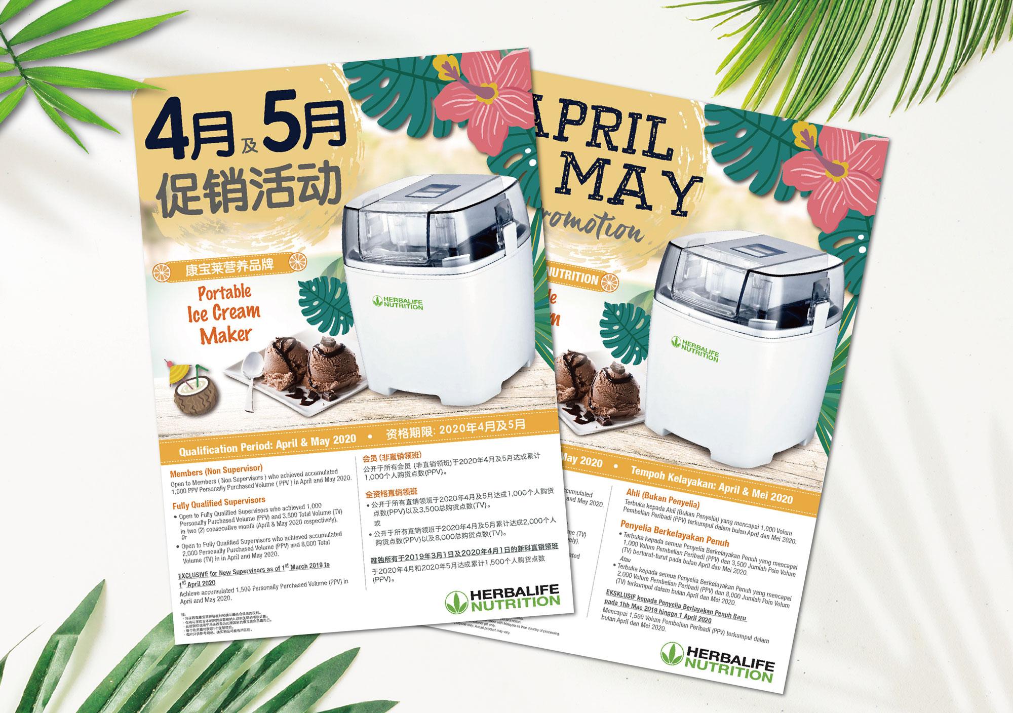 Herbalife Nutrition | Promotion Design | NOKUA